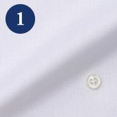 メンズオーダーメイドシャツ - ホワイトロイヤルオックスフォード