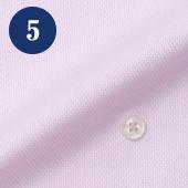 メンズオーダーメイドシャツ - ピンクロイヤルオックス